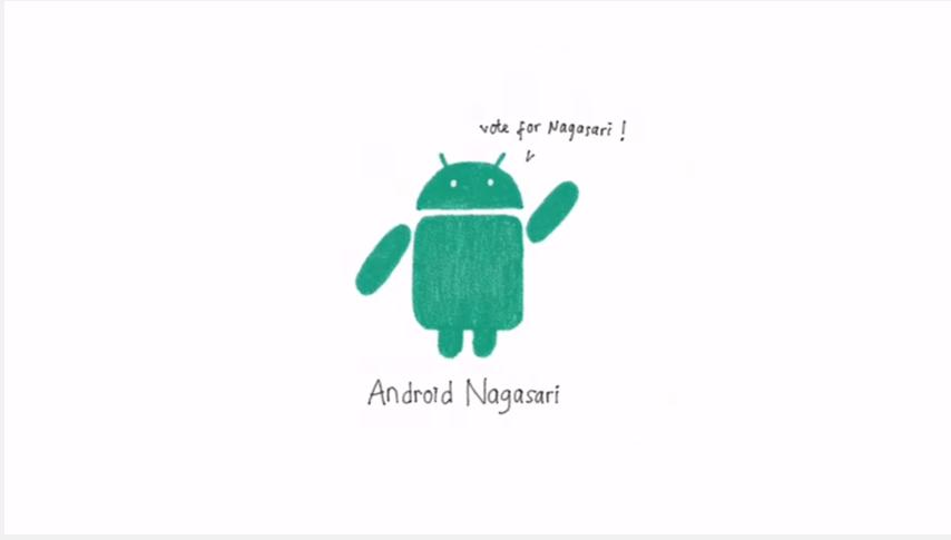 Gambar Android N Nagasari