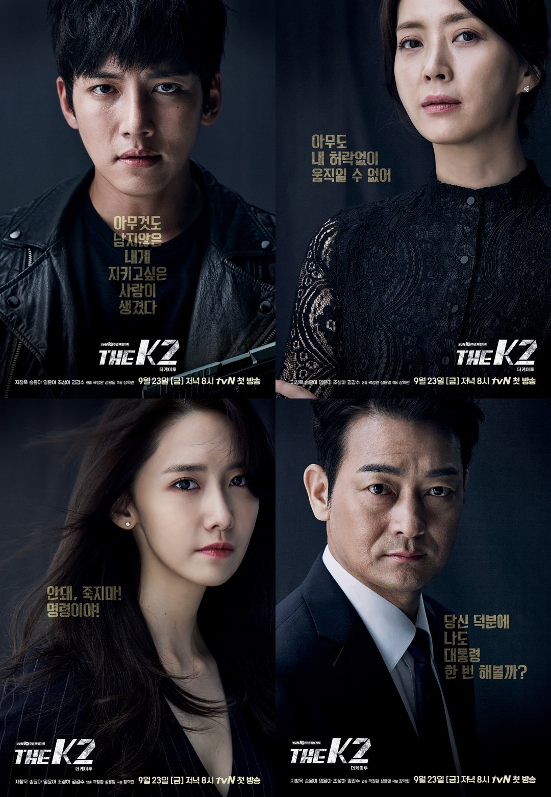 The K2 Cast