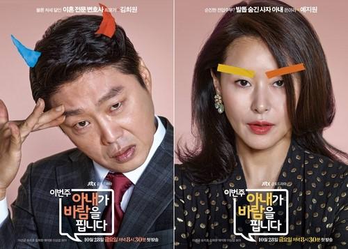 Choi Yoon-Gi dan Eun Ah-Ra via soompi