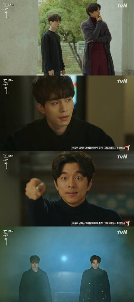 Bromance between the Goblin and the Grim Reaper