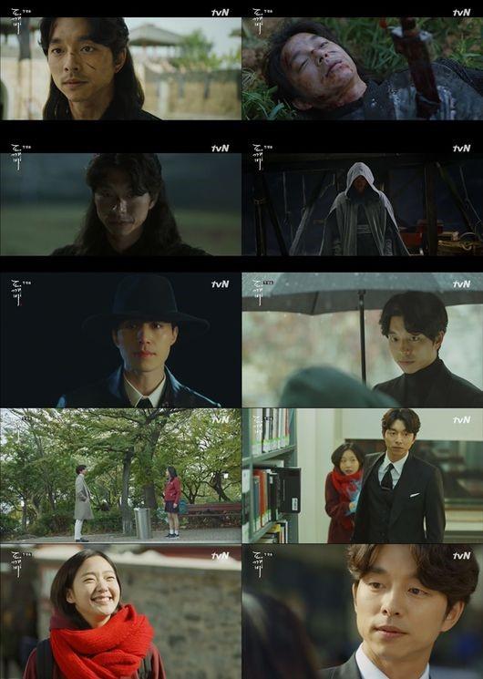 Scene-scene dalam drama Goblin via naver