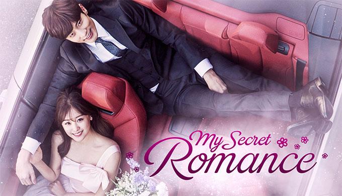 Drama Review: My Secret Romance